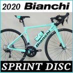 ビアンキ Bianchi ロードバイク スプリント ディスク 105 2020年モデル (チェレステ) Bianchi SPRINT DISC 105