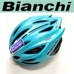 ビアンキ ヘルメット トランフィ / BIANCHI HELMET TRANFI CL/チェレステ