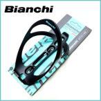 BIANCHI   Plastic Bottle Cage BC154P-D (ビアンキ プラスチックボトルケージ) ブラック