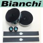 ビアンキ バーテープ  / BIANCHI LOGO BAR TAPE / Black / P0102BT055BK0