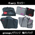 grunge(グランジ) 輪行バッグ Carry キャリー  (輪行袋)
