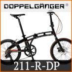 折り畳み自転車 ドッぺルギャンガー 20インチアルミ折りたたみ自転車7段変速付 211-R-DP  (ブラック×オレンジ) (DOPPELGANGER 211-R-DP blackmax  assaultpack