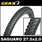 GEAX SAGUARO 27.5x2.2 MTBタイヤ ジアックス サグアロ クリンチャー/ワイヤービード