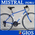 ショッピングクロスバイク クロスバイク ジオス ミストラル クロモリ (ジオスブルー) 2019 GIOS MISTRAL Cr-MO