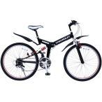 ミムゴ シボレー Wサス FD-MTB26 18SE 折り畳み自転車  MG-CV2618E MIMUGO CHEVROLET FD-MTB26 18SE フォールディング マウンテン バイク 365 【送料無料・メー
