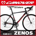 ロードバイク OTOMO CANOVER CAR-011 ZENOS (カノーバ CAR-011 ゼノス)