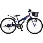子供用自転車 アメリカンイーグル AE CTB24STD RENO ブルー 2102 AMERICAN EAGLE CTB 24 STD リノ ジュニア マウンテン バイク サギサカ SAGISAKA