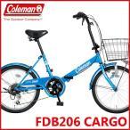 折りたたみ自転車 コールマン FDB206 カーゴ (ブルー) 3356 Coleman  FDB 206 CARGO フォールディングバイク サギサカ SAGISAKA