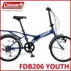 折りたたみ自転車 コールマン FDB206 ユース (ネイビー) 3358 Coleman  FDB 206 YOUTH フォールディングバイク サギサカ SAGISAKA