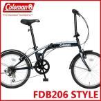 折りたたみ自転車 コールマン FDB206 スタイル (ネイビーブラック) 3362 Coleman  FDB 206 STYLE フォールディングバイク サギサカ SAGISAKA