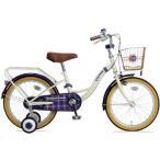 子供用自転車  サギサカ クリスタル