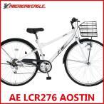 クロスバイク アメリカンイーグル AE LCR276 AOSTIN (ホワイト) 3426 AMERICAN EAGLE LCR 276 オースティン サギサカ SAGISAKA