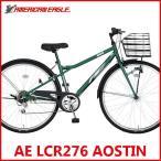 クロスバイク アメリカンイーグル AE LCR276 AOSTIN (グリーン) 3427 AMERICAN EAGLE LCR 276 オースティン サギサカ SAGISAKA