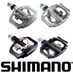 SHIMANO/シマノ PD-A530 片面SPDペダル(ロード)/EPDA530