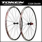 TOKEN (トーケン) C22Aアルミクリンチャーホイール / ブラック / スタンダード