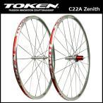 TOKEN (トーケン) C22Aアルミクリンチャーホイール / シルバー / TBT