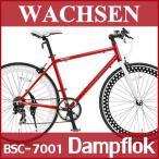 クロスバイク WACHSEN BSC-7001 Dampflok 2016 / ヴァクセン 700Cアルミクロスバイク7段変速 Dampflok