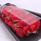 母の日 2021 プレゼント ソープフラワー 花束 花 33輪 女性 ギフト ボックス 造花 フラワー 石鹸