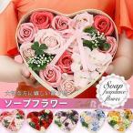 ソープフラワー 花束 母の日 2021 プレゼント 女性 花 ギフト ボックス 造花 フラワー 石鹸
