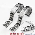 ROLEX ロレックス 互換用 腕時計 ベル