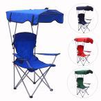 キャンプチェア 日よけ付き屋外折りたたみコンパクトチェアチェア 軽量椅子 サンシェードカップホルダー付き