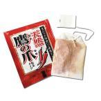 虫除け 効果1ヵ月 鷹の爪 タカのツメ 鷹のツメ 唐辛子  ティーバック1袋 用防虫・防カビ剤  〜10kg対応