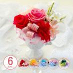 遅れてごめん 母の日 ギフト 花 プリザーブドフラワー  選べる6種類×5  カラー豊富なプリザーブドフラワーギフト あすつく 間に合う