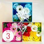 遅れてごめん 母の日 ギフト GIFT 花 石鹸のお花 選べる3種類 フラワーボックス 送料無料 SBL-80T あすつく 間に合う