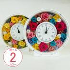 ギフト プレゼント カーネーション 選べる2種類 清楚な白い時計 プリザーブドフラワー 送料無料