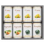 内祝い お返し ギフト カレー・スープ ホテルニューオータニ スープ缶詰セット AOR-30 送料無料
