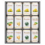 内祝い お返し ギフト カレー・スープ ホテルニューオータニ スープ缶詰セット AOR-50 送料無料