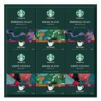 ギフト 出産祝い 内祝い お返し 飲料 コーヒー・紅茶 スターバックス オリガミR パーソナルドリップコーヒーギフトSB-50S 送料無料 出産内祝い お礼 お供え