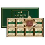 お歳暮 内祝い お返し ギフト 洋菓子 メリーチョコレート マロングラッセ MG-N 送料無料