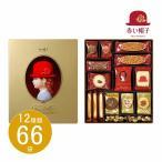 ギフト 内祝い お返し お菓子 赤い帽子 ゴールド 16469