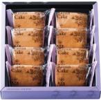 ギフト お菓子 詰め合わせ 洋菓子 上野風月堂 レーズンケーキFRC-10 出産祝い 内祝い お返し 出産内祝い お礼 お供え 香典返し