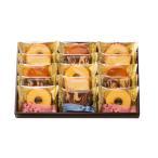 お菓子 和菓子 内祝 お返し ギフト 贈り物 上野風月堂 キャリスドールセレクションFCDS-10 送料無料