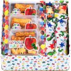 内祝い お返し ギフト お菓子 和菓子 はらぺこあおむし おやつアソート HA-20 送料無料
