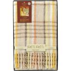 ショッピングひざ掛け 内祝 お返し ギフト Gift 贈り物 プレゼント パティパティ ひざ掛けPAH-250 --r 送料無料