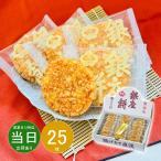 遅れてごめん 母の日お菓子 和菓子 贈り物 銀座花のれん 銀座餅 010080  v7 Gift Present あすつく 間に合う