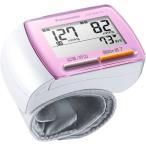 内祝 お返し ギフト プレゼント プレゼント 血圧計 ギフト Gift パナソニック 手くび血圧計EW-BW13-M --r 送料無料