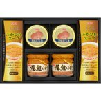 内祝い お返し ギフト バラエティ ニッスイ 缶詰・びん詰・ふかひれスープセット KBS-30C 送料無料
