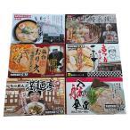 Yahoo!あだちねっとギフト店麺類 繁盛店ラ-メンセット乾麺(12食) CLKS-04 送料無料
