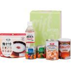 内祝い お返し ギフト 調味料・砂糖 非常食安心セット HKR-25 送料無料