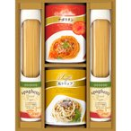 お返し 内祝い ギフト 麺類 BUONO TAVOLA 化学調味料無添加ソースで食べる スパゲティセット HRSP-20 送料無料