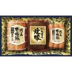 お返し 内祝い ギフト ハム・ソーセージ 日本ハム 本格派吟王ハムギフト FS-30 産直  送料無料
