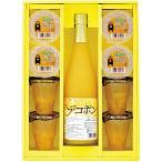 お返し 内祝い ギフト 洋菓子 JAあしきた くまもとのデコポンゼリー&ジュース 4.9088363029e+12 産直  送料無料