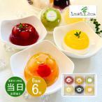 お返し 内祝い ギフト 洋菓子 たかはたファーム ダブルテイスト・フルーツゼリー6個詰合せ SC-06 送料無料