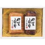 お返し 内祝い ギフト ハム・ソーセージ 伊賀上野の里 つるし焼豚&ロースハム SAG-30 産直 送料無料