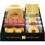 内祝い お返し ギフト 洋菓子 Cafe Eto1le  ドトールコーヒー&バウムクーヘンセット HKDB-30 送料無 母の日