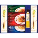 Yahoo!あだちねっとギフト店内祝い お返し ギフト 麺類 昭和 至福のひとときパスタセット SP-30 送料無